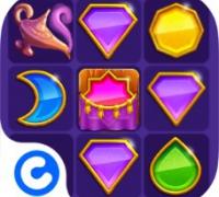 Juwelen Von Arabien spielen